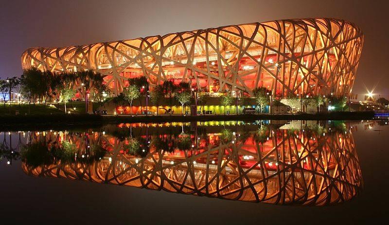 Bird Nest Stadium, Pékin, Chine