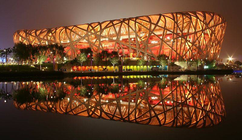 Bird Nest Stadium, Pékin, Chine