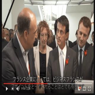 VOGO SPORT et Business France Japon – Christophe CARNIEL, CEO VOGO (FR)